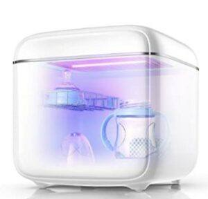 Baby Bottle Uv Sterilizer To Buy in 2021-GROWNSY Store UV Light Box Sterilizer and Dryer